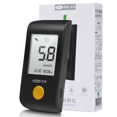 可孚 血糖测试仪套装 29元包邮