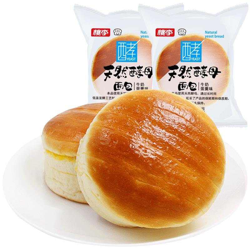 桃李 酵母面包 牛奶蛋羹味 600g 24.8元包邮