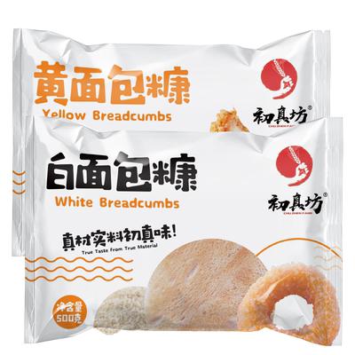 初真坊 家用 炸鸡粉/面包糠 1000g 5.8元包邮