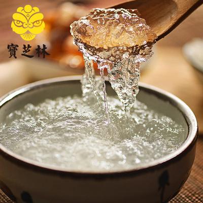 宝芝林 雪燕 天然植物胶 35g 15.8元包邮