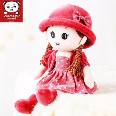 【嘻嘻熊】可爱毛绒玩具玩偶35cm