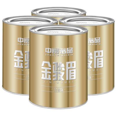 【中闽一品】武夷山正宗金骏眉红茶125g