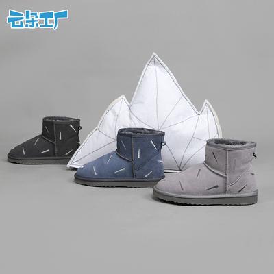 云朵工厂冬季新款加厚保暖短款雪地靴