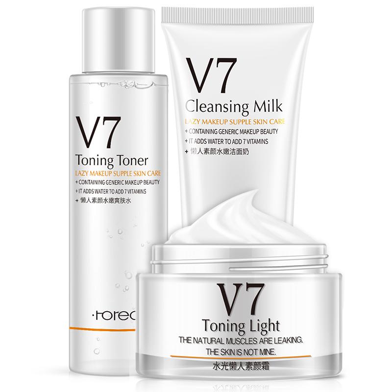 v7补水保湿控油护肤品套装优惠券5元