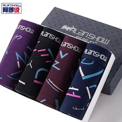 【阿郎说】男士纯棉平角内裤4条礼盒送袜子