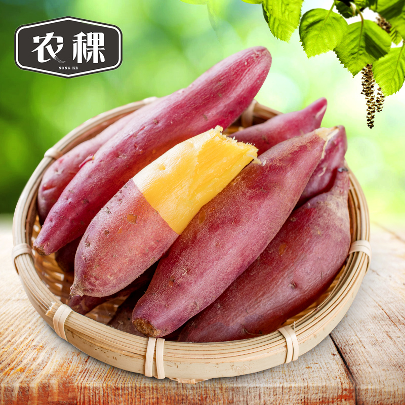 正宗天目山新鲜小香薯*5斤