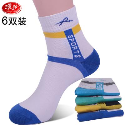 【浪莎】6双100% 纯棉防臭男士运动袜子