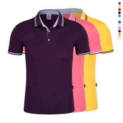 短袖T恤设计文化广告衫 翻领纯棉POLO衫