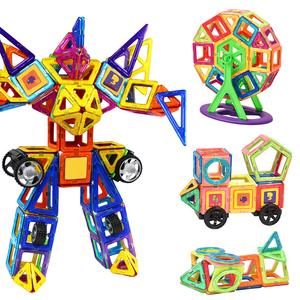 领券精选汇总:磁力片儿童玩具积木磁铁拼装益智等