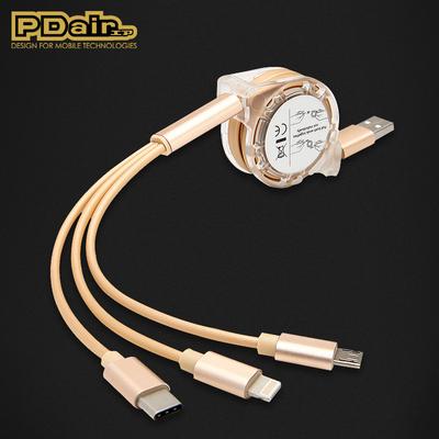 PDairIP 一拖三伸缩数据线 充电线 19.9元包邮