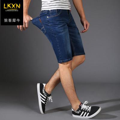 超薄款高弹力牛仔短裤