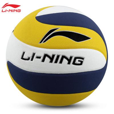 李宁排球5号中考儿童大学生比赛训练专用