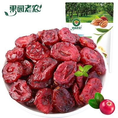 果园老农 进口蔓越莓干108g*3袋