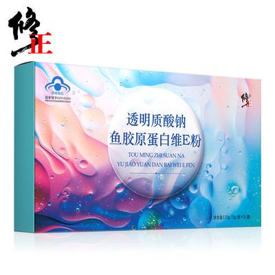 修正透明质酸钠鱼胶原蛋白维E粉25袋
