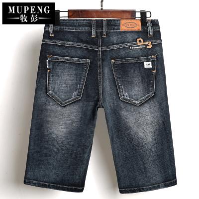 夏季薄款弹力青年七分牛仔短裤