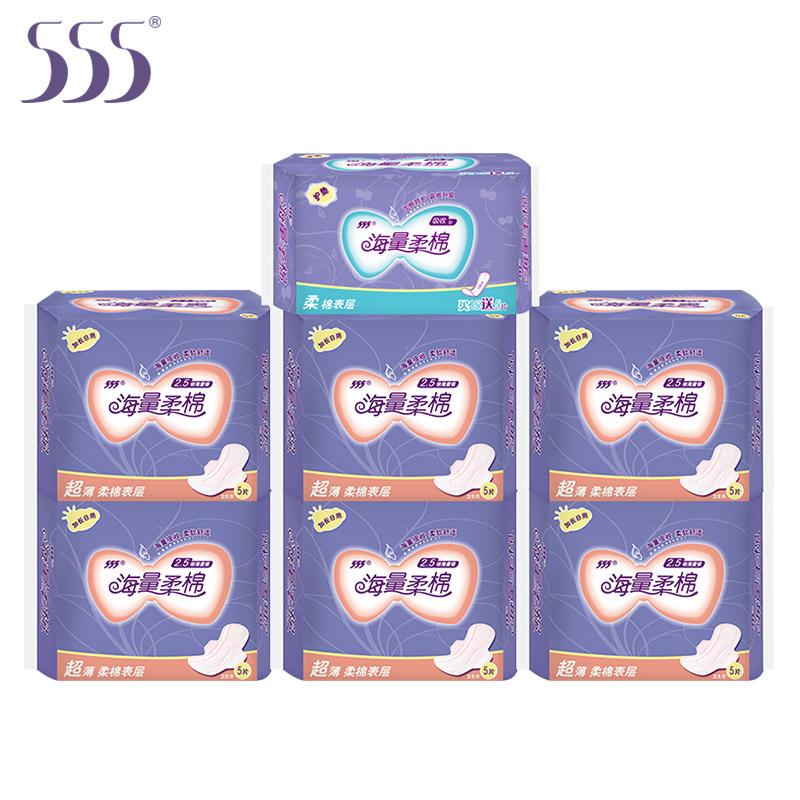 【三五】日用护垫轻薄透气卫生巾7包90片