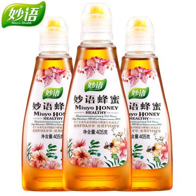 【拍三瓶】3瓶野生天然蜂蜜1215g