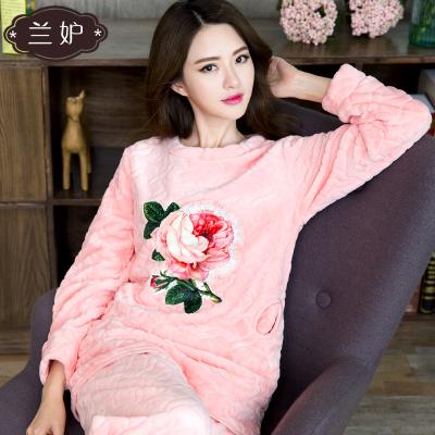 兰妒甜美粉色韩版女人睡衣家居服