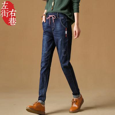 【左街右巷】高腰宽松牛仔哈伦裤