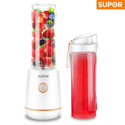 苏泊尔榨汁机电动便携水果汁机全自动双杯