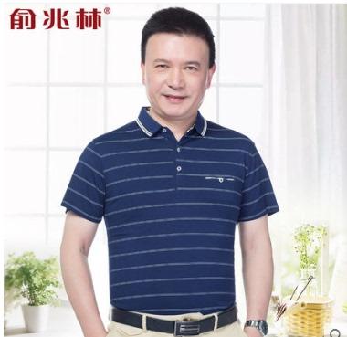 俞兆林 中老年 丝光棉 短袖POLO衫 29元包邮