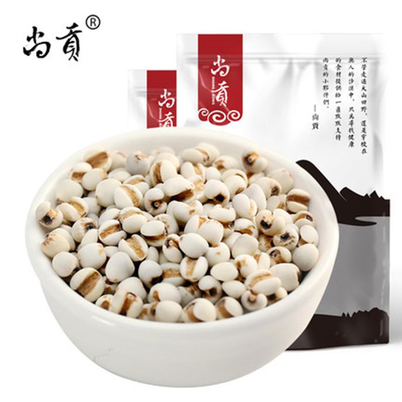 【尚贡】贵州小薏米仁250gx2袋