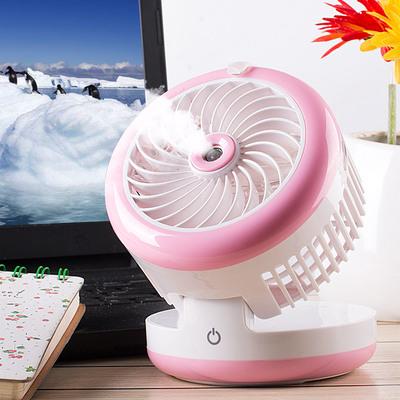 千年以后  可充电 喷雾加湿制冷 电风扇 39元包邮