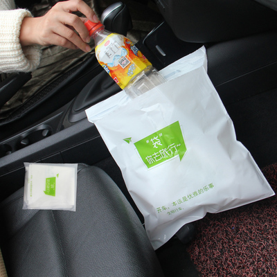 领券精选汇总:车载粘贴式一次性垃圾袋创意30个装等