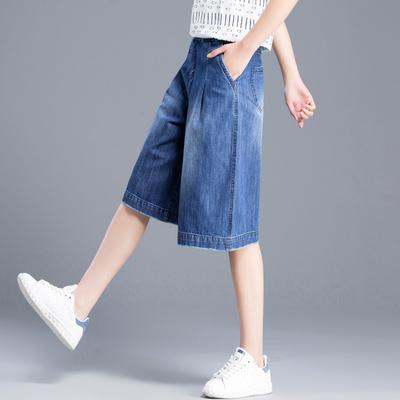 新款韩版宽松百搭中裤五分裤女bf风