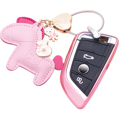 适用于宝马钥匙包套汽车钥匙壳