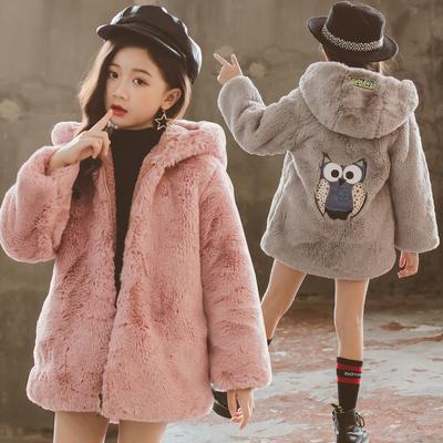 女童韩版时尚仿皮草大衣
