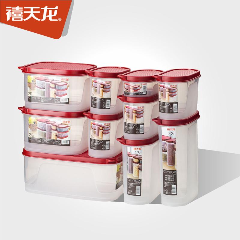 【禧天龙】收纳盒塑料储物罐1.1L