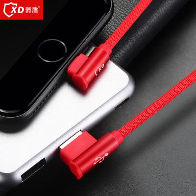 【聚划算】iphone苹果通用数据快充线