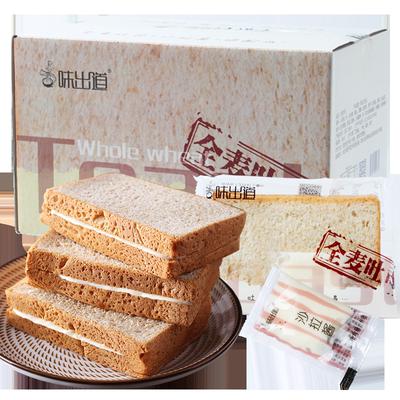 领券精选汇总:【第二份9.9元】全麦吐司粗粮面包2斤等