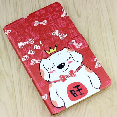 荣耀8寸S8-701u/wi平板保护套