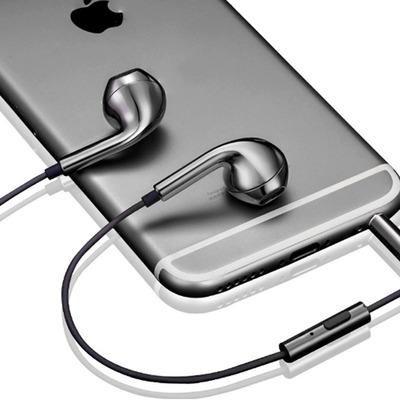 俞唐 入耳式有线重低音炮耳机