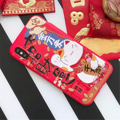 新年苹果X招财猫流苏苹果手机壳优惠券10元