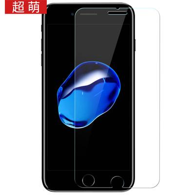 苹果系列高品质钢化膜