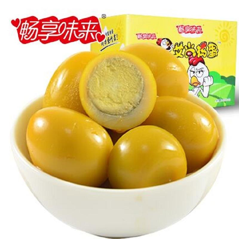 爱尚捣蛋 香辣卤味去壳鹌鹑蛋 35袋250g