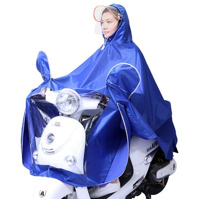 雨翔 电动摩托车 雨衣 14.9元包邮(拍第一行第六款)