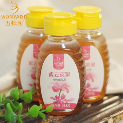 五蜂园 紫云英土蜂蜜 260g*2瓶 9.9元包邮