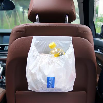 【26度】车载垃圾袋粘贴式环保袋15只
