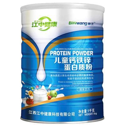 【江中】儿童补钙保健蛋白质粉1kg