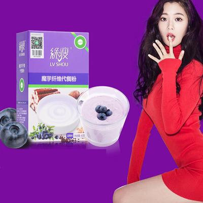 【绿瘦】魔芋纤维营养代餐奶昔15袋
