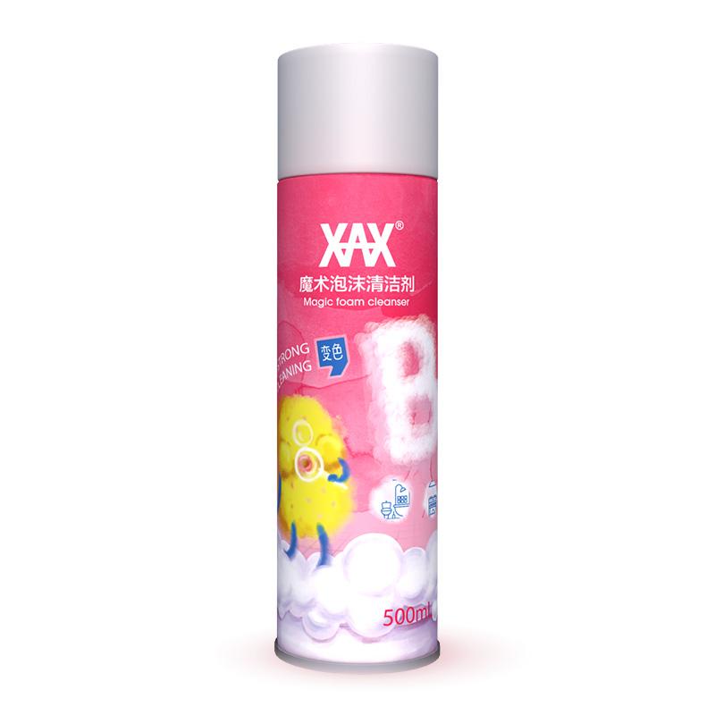XAX 多功能油污强力清洁剂 500ml