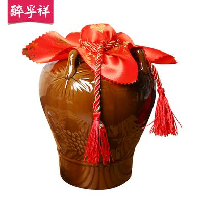【安昌太和】半甜型低度糯米花雕酒3斤