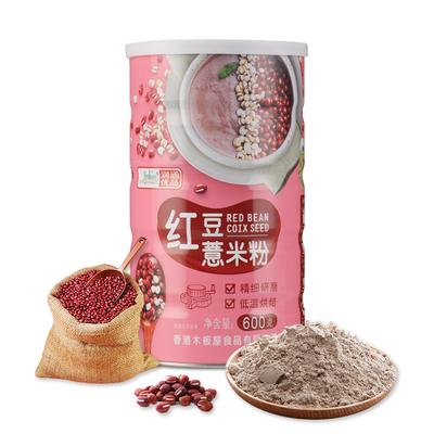 【润涵】五谷杂粮红豆薏米粉