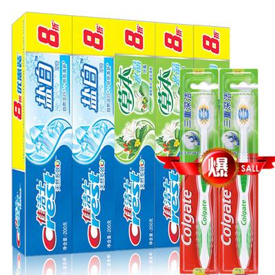 【特价】佳洁士牙膏200*5支+牙刷2支