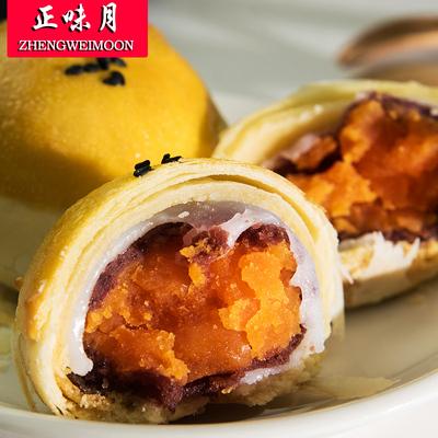 6枚/盒海鸭蛋雪媚娘蛋黄酥零食