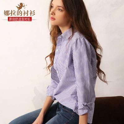 【先领券】娜拉的衬衫女韩范长袖棉职业装工装蓝色条纹学生修身女衬衣D3